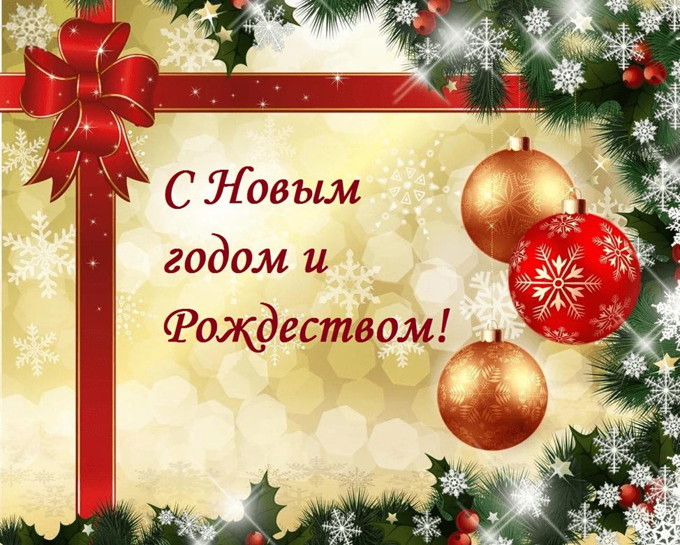 Психология поздравления с новым годом