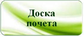 Правовые знания   Полесский государственный университет 498df5c9064