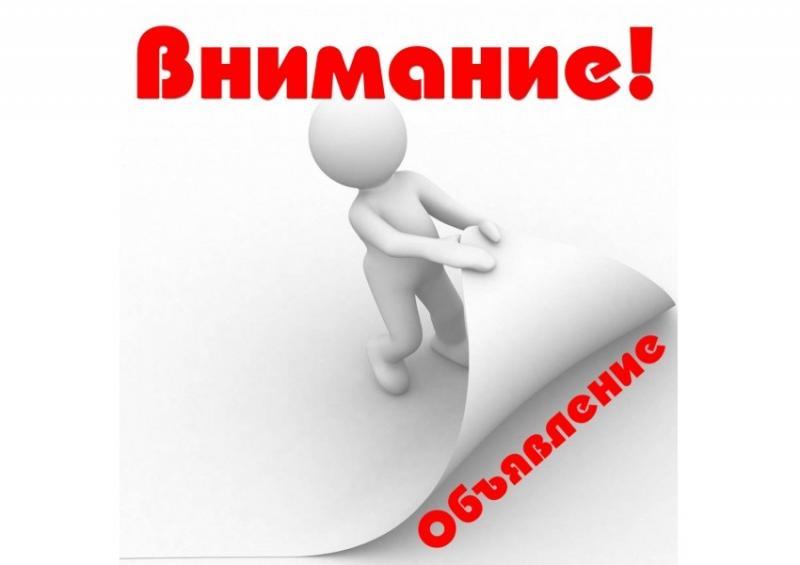 ОТДЕЛ ОБРАЗОВАНИЯ, СПОРТА И ТУРИЗМА ПИНСКОГО РАЙИСПОЛКОМА ПРЕДЛАГАЕТ  ПУТЕВКИ В ДЕТСКИЙ ОЗДОРОВИТЕЛЬНЫЙ ЛАГЕРЬ С КРУГЛОСУТОЧНЫМ ПРЕБЫВАНИЕМ  «ПОРЕЧЬЕ» ec12901fe7f