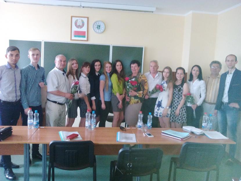 Поздравляем студентов магистрантов дневной формы обучения  Подписка на Сбор новостей